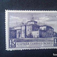 Sellos: ESPAÑA,1930,DESCUBRIMIENTO AMÉRICA,CORREO AÉREO EUROPA,EDIFIL 550*,NUEVO,SEÑAL FIJASELLO,(LOTE AR). Lote 101197435