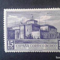 Sellos: ESPAÑA,1930,DESCUBRIMIENTO AMÉRICA,CORREO AÉREO EUROPA,EDIFIL 550*,NUEVO,SEÑAL FIJASELLO,(LOTE AR). Lote 101197503