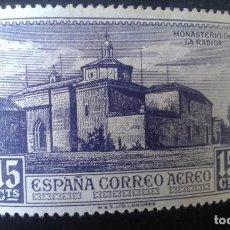 Sellos: ESPAÑA,1930,DESCUBRIMIENTO AMÉRICA,CORREO AÉREO EUROPA,EDIFIL 550*,NUEVO,SEÑAL FIJASELLO,(LOTE AR). Lote 101197607