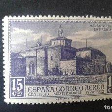Sellos: ESPAÑA,1930,DESCUBRIMIENTO AMÉRICA,CORREO AÉREO EUROPA,EDIFIL 550*,NUEVO,SEÑAL FIJASELLO,(LOTE AR). Lote 101197719