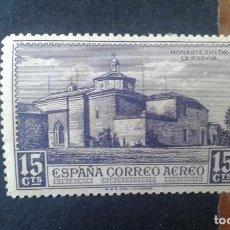 Sellos: ESPAÑA,1930,DESCUBRIMIENTO AMÉRICA, AÉREO EUROPA,EDIFIL 550*,NUEVO, FIJASELLO,ADELGAZADO,(LOTE AR). Lote 101197791