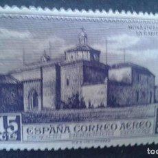 Sellos: ESPAÑA,1930,DESCUBRIMIENTO AMÉRICA,CORREO AÉREO EUROPA,EDIFIL 550*,NUEVO,SEÑAL FIJASELLO,(LOTE AR). Lote 101197875