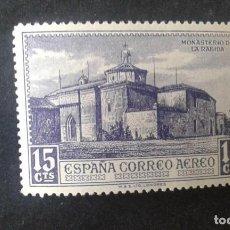Sellos: ESPAÑA,1930,DESCUBRIMIENTO AMÉRICA,CORREO AÉREO EUROPA,EDIFIL 550*,NUEVO,SEÑAL FIJASELLO,(LOTE AR). Lote 101197951