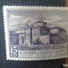 Sellos: ESPAÑA,1930,DESCUBRIMIENTO AMÉRICA,CORREO AÉREO EUROPA,EDIFIL 550*,NUEVO,SEÑAL FIJASELLO,(LOTE AR). Lote 101197991