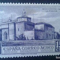 Sellos: ESPAÑA,1930,DESCUBRIMIENTO AMÉRICA,CORREO AÉREO EUROPA,EDIFIL 550*,NUEVO,SEÑAL FIJASELLO,(LOTE AR). Lote 101198047