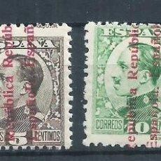 Sellos: R22.G14/ ESPAÑA ALFONSO XIII, REPUBLICA ESPAÑOLA, NUEVOS **. Lote 101198131