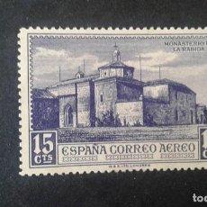 Sellos: ESPAÑA,1930,DESCUBRIMIENTO AMÉRICA,CORREO AÉREO EUROPA,EDIFIL 550,NUEVO SIN GOMA,(LOTE AR). Lote 101198319