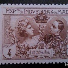 Sellos: 1907 - ALFONSO XIII -EDIFIL SR6 MNG - EXPOSION DE INDUSTRIAS DE MADRID. NUEVO SIN GOMA. Lote 101230523