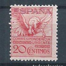 Sellos: R22.G14/ ESPAÑA EDIFIL 454, MNH **, 1929, PEGASO, CATALOGO 53,00€. Lote 101233679