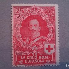 Sellos: 1926 - ALFONSO XIII - EDIFIL 331 MNH** (PRO CRUZ ROJA ESPAÑOLA) NUEVO SIN FIJASELLOS.. Lote 101286887
