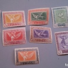 Sellos: 1930 - ALFONSO XIII - EDIFIL 517/526 Y 530 MNH**/* (QUINTA DE GOYA EXPOSICION SEVILLA) NUEVOS Y FIJA. Lote 101293427