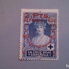 Sellos: 1927 - ALFONSO XIII - EDIFIL 383 - MNG -NUEVO -(CENTRADO) XXV ANIVERSARIO DE LA JURA DE LA CONSTITUC. Lote 101301727