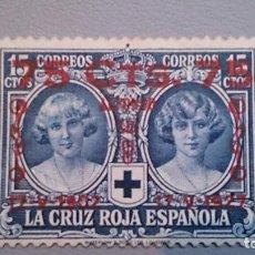 Sellos: 1927 - ALFONSO XIII - EDIFIL 380 - MNG -NUEVO -(CENTRADO) XXV ANIVERSARIO DE LA JURA DE LA CONSTITUC. Lote 101303123