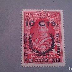 Sellos: 1927 - ALFONSO XIII - EDIFIL 375-MNH**. NUEVO(BIEN CENTRADO) XXV ANIVERSARIO DE LA JURA DE LA CONST.. Lote 101304319