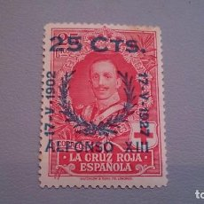 Sellos: 1927 - ALFONSO XIII - EDIFIL 376 -(BIEN CENTRADO) XXV ANIVERSARIO DE LA JURA DE LA CONST.. Lote 101305255