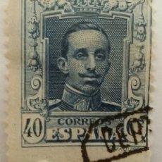 Sellos: SELLO 40 CTS. 1922 ALFONSO XIII.. Lote 101368320