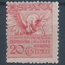 Sellos: R25/ ESPAÑA EDIFIL 454, MH *, 1929, PEGASO. Lote 102391035