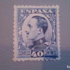 Sellos: 1930 - 1931 - ALFONSO XIII - EDIFIL 497 - MH* -CENTRADO DE LUJO - TIPO VAQUER PERFIL.CATALOGO + 80€. Lote 102397515