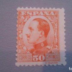 Sellos: 1930 - 1931 - ALFONSO XIII - EDIFIL 498 - MH* - NUEVO - TIPO VAQUER PERFIL - NUMERO CONTROL AL DORSO. Lote 102398015