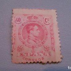 Sellos: 1909/1922 - ALFONSO XIII - EDIFIL 276 -MNG - TIPO MEDALLON.. Lote 102736615