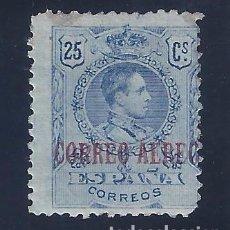 Sellos: EDIFIL 294 ALFONSO XIII. TIPO MEDALLÓN. SELLO DE 1909 HABILITADO CORREO AÉREO. 1920. MH *. Lote 102776179