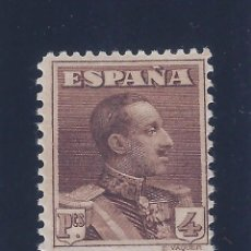 Sellos: EDIFIL 322 ALFONSO XIII. TIPO VAQUER 1922-1930 (VARIEDAD...ERROR COLOR Y MUESTRA). CERTIFICADO. MH *. Lote 102787355