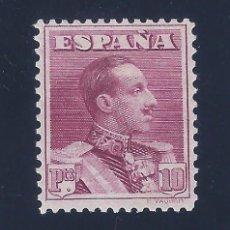 Sellos: EDIFIL 323 ALFONSO XIII. TIPO VAQUER 1922-1930 (VARIEDAD...ERROR COLOR Y MUESTRA). CERTIFICADO. MH *. Lote 102792503