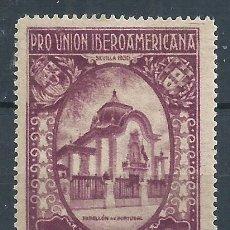 Sellos: R25/ ESPAÑA NUEVO (*), 1930, EDF. 579, CAT. 157 €, PRO UNION IBEROAMERICANA. Lote 102946096