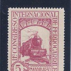 EDIFIL 471 XI CONGRESO INTERNACIONAL DE FERROCARRILES 1930. MNG.
