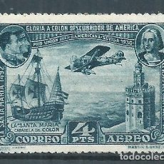 Sellos: R25/ ESPAÑA EDIFIL 591, MH*, 1930, CATALOGO 14,50€. Lote 103071239