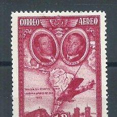 Sellos: R25/ ESPAÑA EDIFIL 589, MH*, 1930, . Lote 103071523