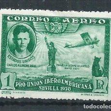 Sellos: R25/ ESPAÑA EDIFIL 588, MH*, 1930. Lote 103071915