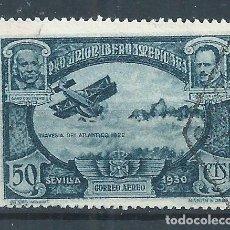 Sellos: R25/ ESPAÑA EDIFIL 587, USADO, 1930. Lote 103073435