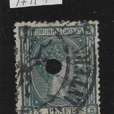 Francobolli: TELEGRAFOS - Nº 170 T º USADO 1875 - 4 PESETAS - ALFONSO XII . TALADRO. Lote 103078955