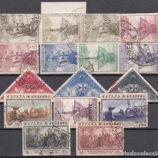 Sellos: 1930 EDIFIL Nº 531 / 546 . Lote 103321475