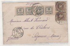 Franqueo Mixto Curioso 7 Sellos Sobre Postal De Comprar