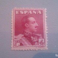 Sellos: 1922 - 1930 - ALFONSO XIII - EDIFIL 322 - MH* - NUEVO CON FIJASELLOS - PRECIO CATALOGO 133€.. Lote 103424415