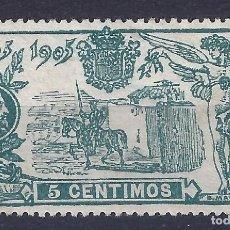 Sellos: EDIFIL 257 III CENTENARIO PUBLICACIÓN DE EL QUIJOTE 1905. MNG.. Lote 103442075