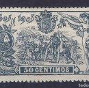 Sellos: EDIFIL 263 III CENTENARIO PUBLICACIÓN DE EL QUIJOTE 1905. VALOR CATÁLOGO: 34 €. MNG.. Lote 103442979