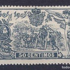 Sellos: EDIFIL 263 III CENTENARIO PUBLICACIÓN DE EL QUIJOTE 1905. MNG.. Lote 103442979