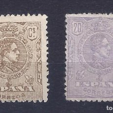 Sellos: EDIIFIL 289-290 ALFONSO XIII. TIPO MEDALLÓN 1920 (SERIE COMPLETA). LUJO. MNG.. Lote 103445439