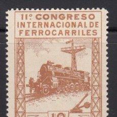 Sellos: 1930 EDIFIL Nº 481 / * / , DICTAMEM COMEX , . Lote 103982947