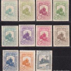 Sellos: 1930 EDIFIL Nº 469 / 479 / * /. Lote 103986791