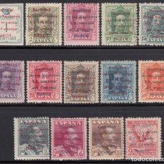 Sellos: 1930 EDIFIL Nº 455 / 468 / * /. Lote 103988403