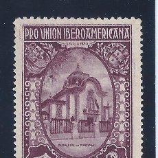 Sellos: EDIFIL 579 PRO UNIÓN IBEROAMERICANA 1930. LUJO. MNG. VALOR CATÁLOGO: 66 €.. Lote 104042567