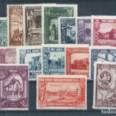Sellos: R25/ ESPAÑA EDIFIL 566/82, (SIN EL 561), PRO UNION... CATALOGO 205€, SIN FIJASELLOS, LUJO. Lote 104071671