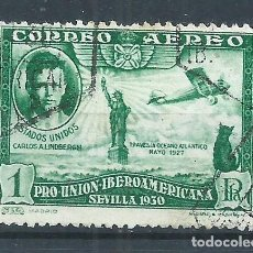 Sellos: R26/ ESPAÑA EDIFIL 588, USADO, 1930. Lote 104255523