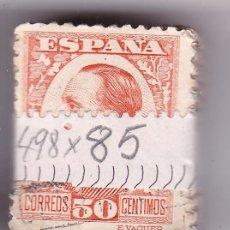 Sellos: STCJ- ALFONSO XIII EDIFIL 498. PASTILLA 85 SELLOS + 320 EUROS. Lote 104288779