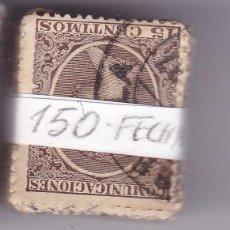Sellos: STCJ-ALFONSO XIII PELÓN EDIFIL 219. PASTILLA 150 SELLOS. FECHADORES CORRIENTES. Lote 104290495