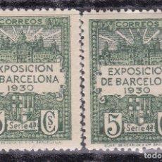 Sellos: CL5-19-AYUNTAMIENTO BARCELONA EDIFIL 4 VARIEDAD DENTADO 14 LINEA. Lote 104369235